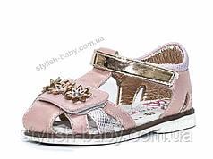 Детская обувь оптом. Летняя обувь 2018. Детские босоножки бренда Y.TOP для девочек (рр. с 21 по 26)