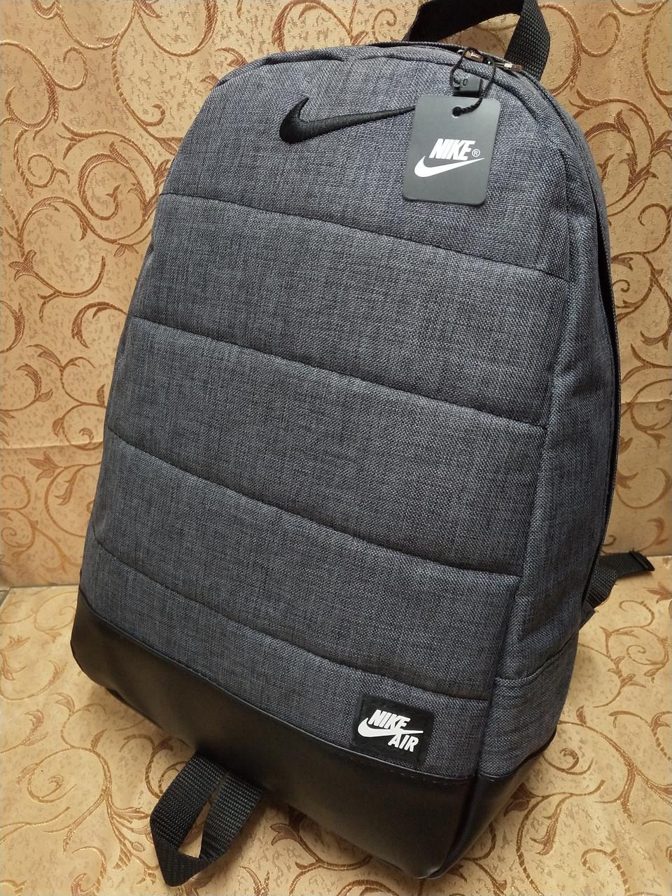 Рюкзак nike/SB Хорошее качество ткань катион матовый с кожаным дном спортивный городской стильный только ОПТ