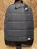 Рюкзак nike/SB Хорошее качество ткань катион матовый с кожаным дном спортивный городской стильный только ОПТ, фото 2