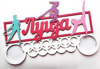 Медальница, вешалка для медалей, медальниця, вешалка для медалей акробатика, гимнастика, танцы