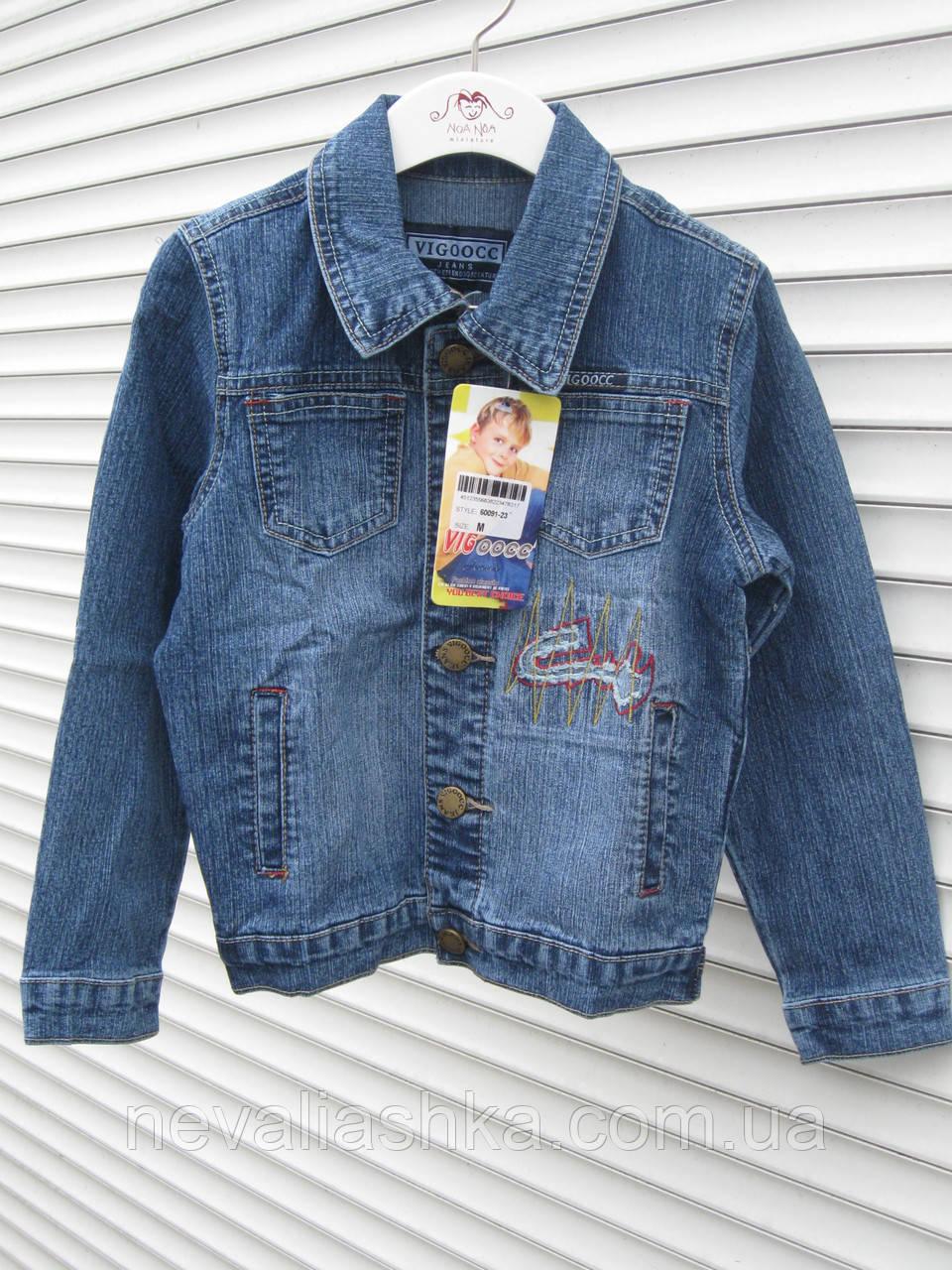 Куртка ждинс для мальчика р 128-134