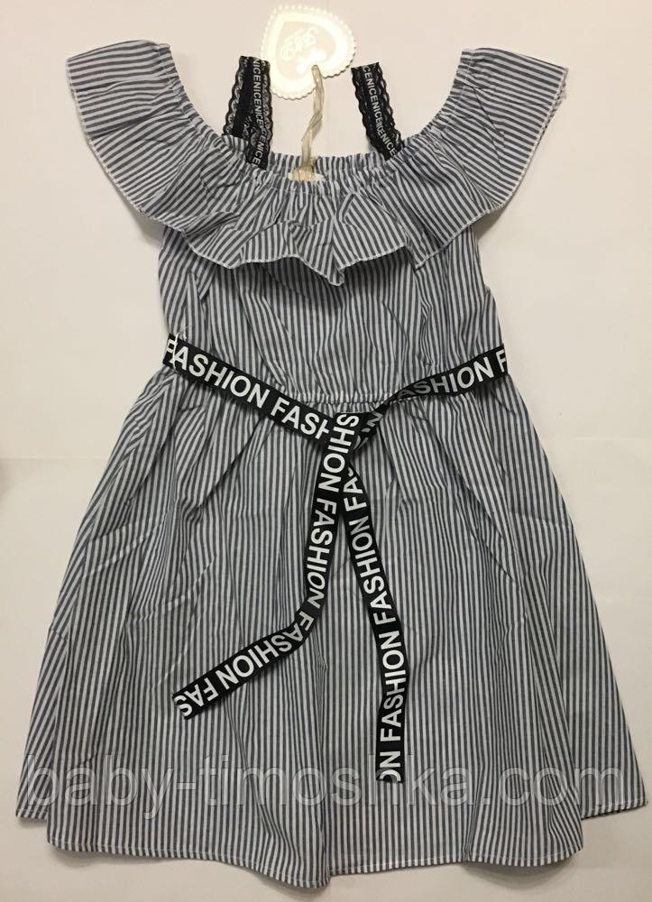 Сукня для дівчаток на 14 років (152-158 см)