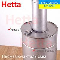 Бак для нагрева воды в бане 1.0мм, 55л