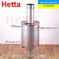 Бак для воды самоварного типа для бани сауны 1.0мм AISI 304+AISI 321, 55л, фото 1