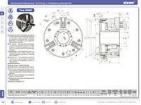 Токарный механизированный патрон с пневмоцилиндром 2500-500-230
