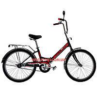 Складной велосипед Салют 2409 черно-красный