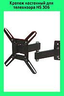 Крепеж настенный для телевизора HS 306