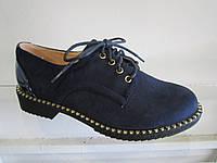 Туфли женские замшевые на шнуровке