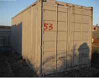 Контейнер морской 20 тонный № 53. Грузовместимость 34 м3