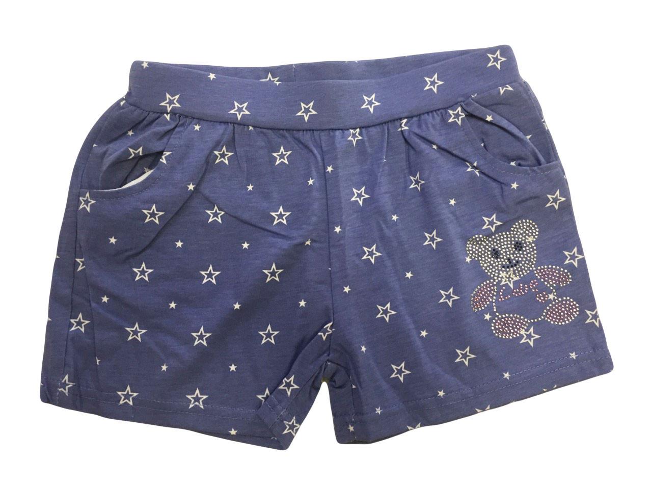 Шорты под джинс для девочек оптом, Sincere, размеры 134-164, арт. LL 2271
