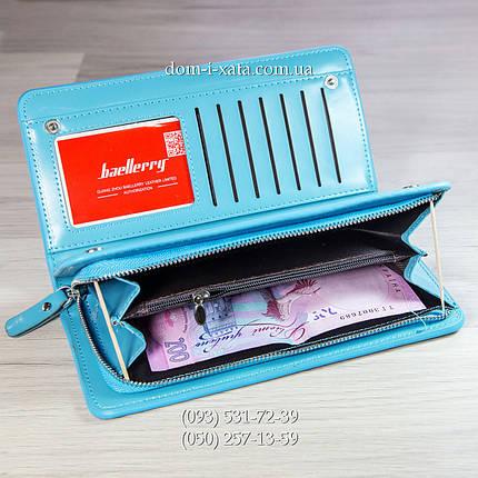 9aabb1011639 Женское портмоне Baellerry Italia Blue, кошелек Балери Италия, клатч  Баллери качество!Реплика,