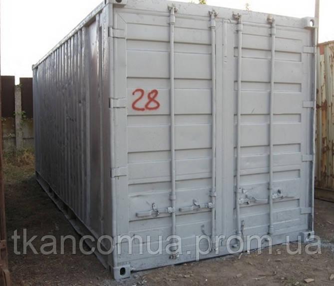 Морской контейнер 20 тонник под склад и для транспортировки - conteiner.org в Мариуполе
