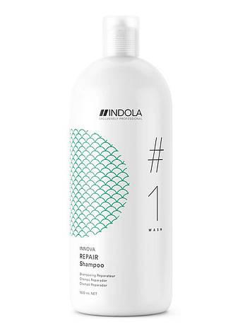 Шампунь для восстановления поврежденных волос Indola Innova Repair 1500 мл, фото 2