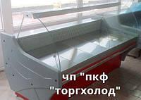 Витрина холодильная -3..+5 С  с динамическим охлаждением.