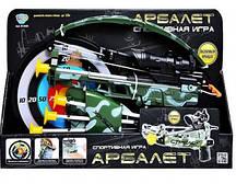 Арбалет M 0488 стрелы на присосках
