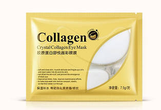 Колагенові патчі для очей Crystal Collagen Eye Mask