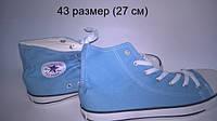 Кеды Converse завышенные (р-р 40, копия)
