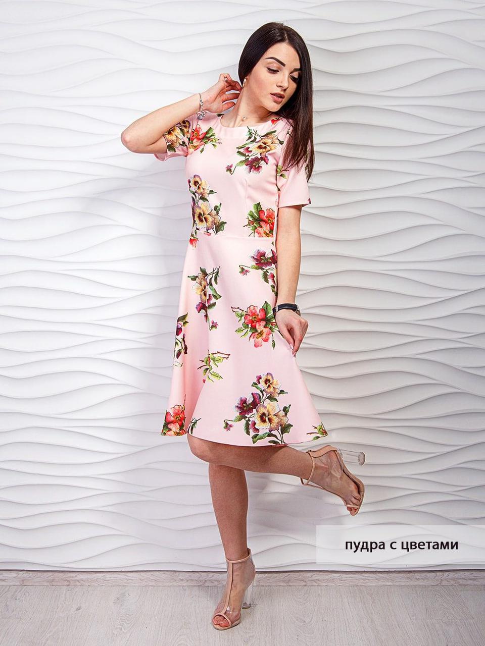49e08d69f8d59a9 Легкое платье с цветочным принтом : продажа, цена в Хмельницком ...