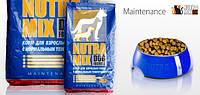 Корм для собак Nutra Mix Dog  Нутра Микс Дог Maintenance умеренная активность, 3 кг