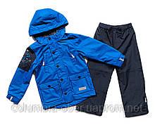 Демисезонный костюм для мальчика Nano 269 M S18 Classic Blue. Размеры 75-142.