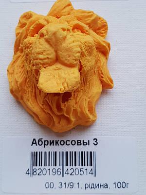 Барвник Абрикосовий харчовий (краситель пщевой Абрикосовый)