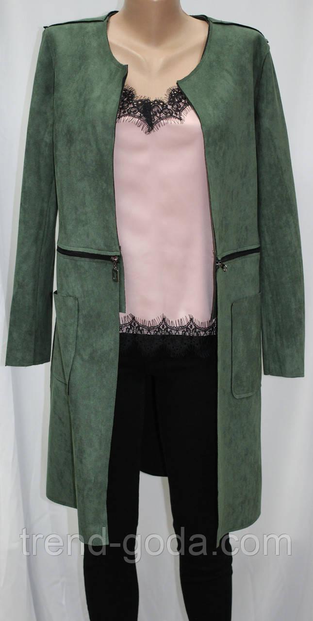 Кардиган женский, длинный/короткий, зеленый