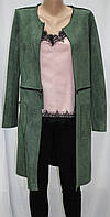 Кардиган женский, длинный/короткий, зеленый L