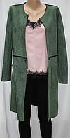 Кардиган женский, длинный/короткий, зеленый, фото 1