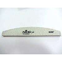 Двостороння пилка для нігтів NICE 80/80