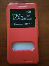 Чохол-книжка Samsung J720