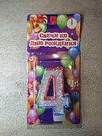 """Свеча на тортик """"4"""" радуга"""