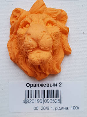 Барвник Помаранчевий харчовий (Краситель оранжевый пищевой)