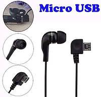 Наушники MicroUSB для Bluetooth Гарнитуры Блютуз