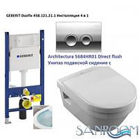GEBERIT Duofix 458.121.21.1+ Villeroy&Boch Architectura 5684HR01 унитаз подвесной сидение с доводчиком