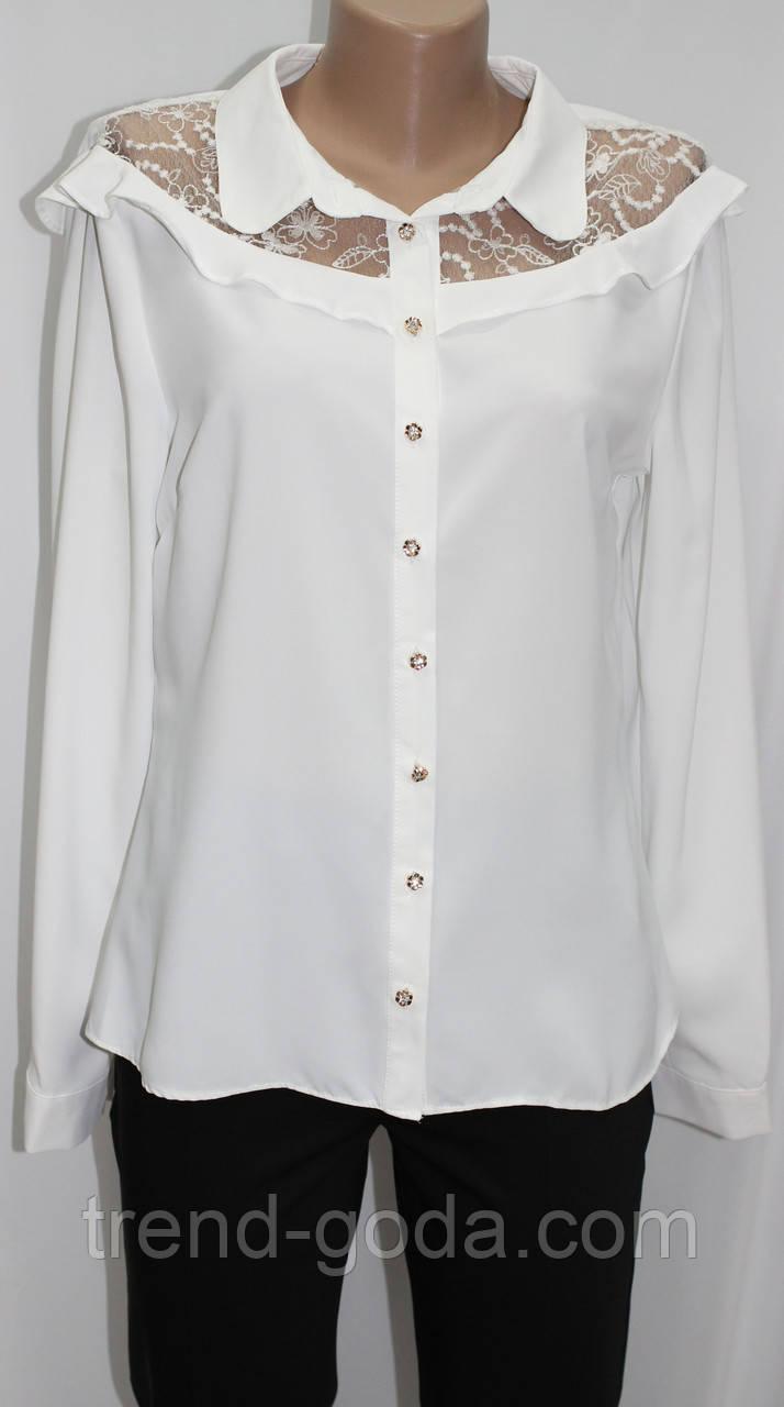 04b3077c541 Блуза белая женская