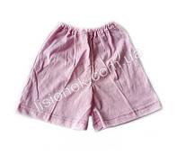 Шорты детские розовые 98-110см, хлопок