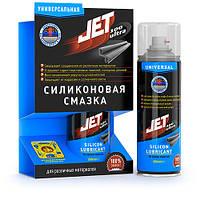 Универсальная густая силиконовая смазка-спрей JET100 ULTRA 250 мл
