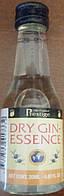 Добавки до горілки Сухий Джин Есенсії PR Gin London Be