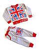 Костюм с начесом кофта и штаны с флагом 80-86см