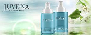 Skin Energy - Линия максимального увлажнения, защиты и восстановления в течение всего дня