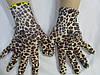 Перчатки неопреновые трикотажные цветные