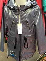 """Куртка весенняя демисезонная на """"молнии"""" с капюшоном на девочку-подростка"""