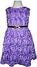 Нежное сиреневое платье для девочки, с поясом