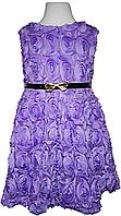Нежное сиреневое платье для девочки, с поясом, фото 1