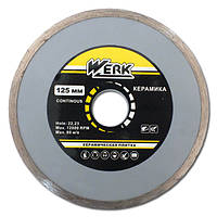 Алмазный диск Werk Ceramics 1A1R WE110121 125x5x22.225 мм