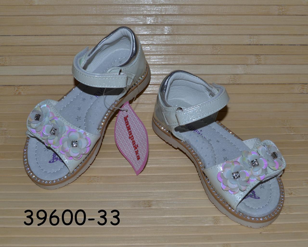 Босоножки для девочки нарядные размеры 27 - 30
