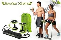 Домашний тренажер для тела Revoflex Xtreme Хит!!!