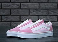 e57a4414a62b Женские кеды Vans Old Skool Pink розовые топ реплика, цена 1 100 грн ...