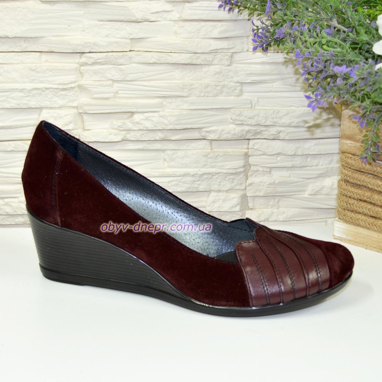 Женские бордовые туфли на танкетке, натуральная кожа и замша