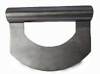 Делитель теста полукруглый 15 см 12 см нержавеющая сталь, арт. Э-8644